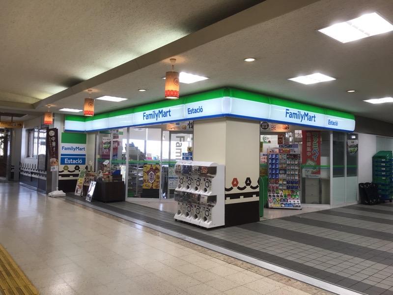 犬山 犬山駅構内 コンビニ ファミマ