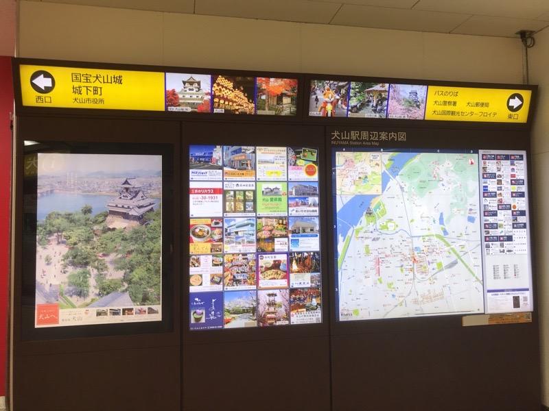 犬山駅 改札 コンコース