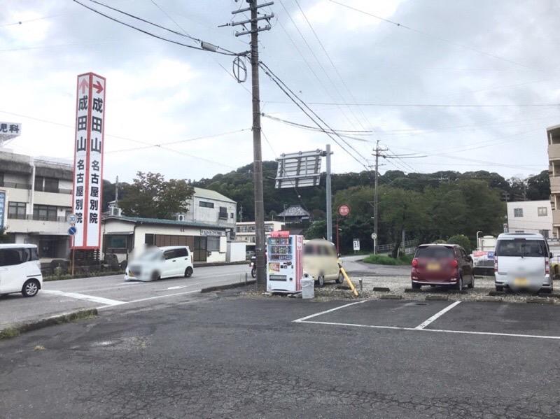 犬山 ラーメン 丸岡商店