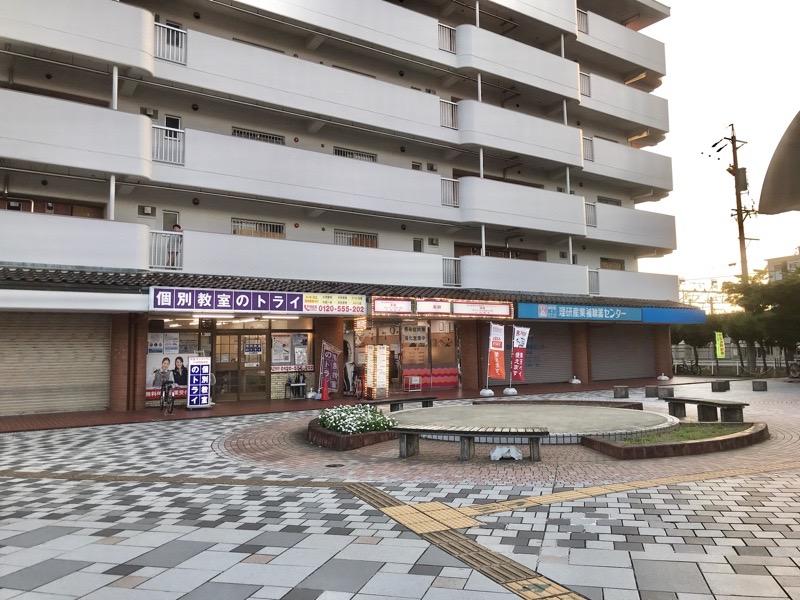犬山駅 東出口 お店