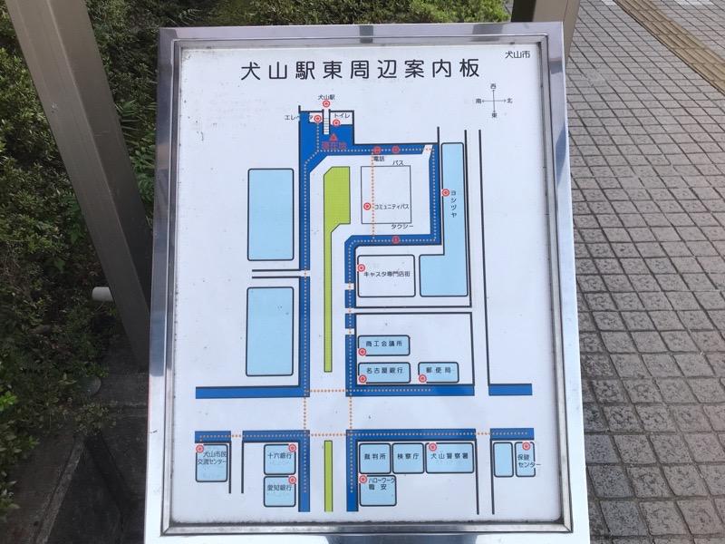 犬山駅 東口 周辺地図