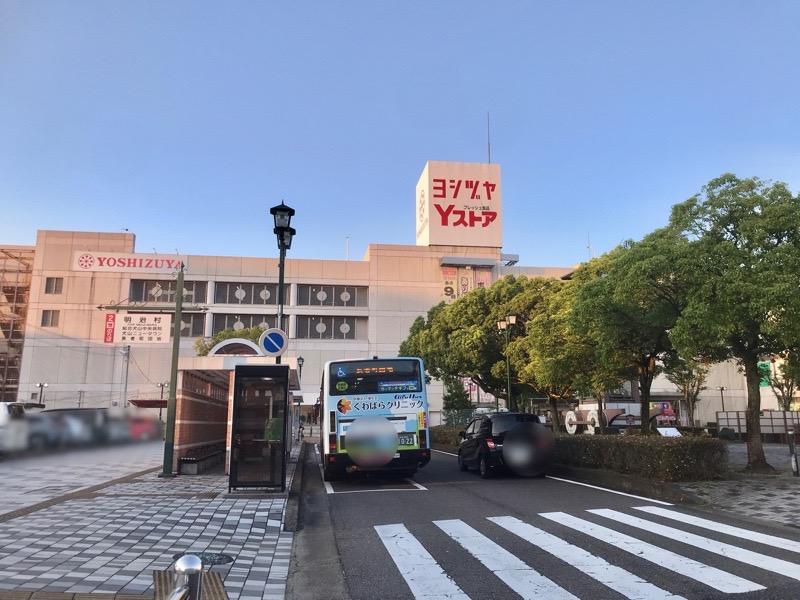 犬山駅 スーパー お店 ヨシズヤ