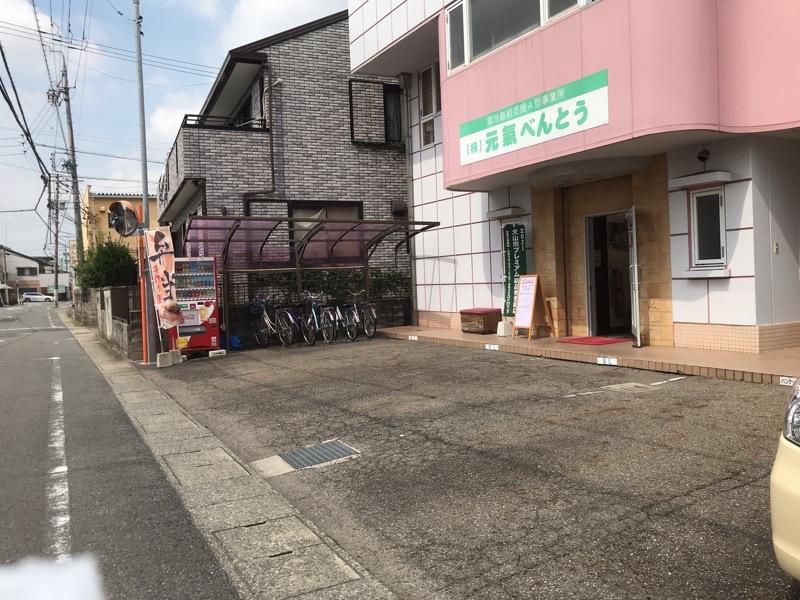 犬山 ランチ 元気べんとう 駐車場