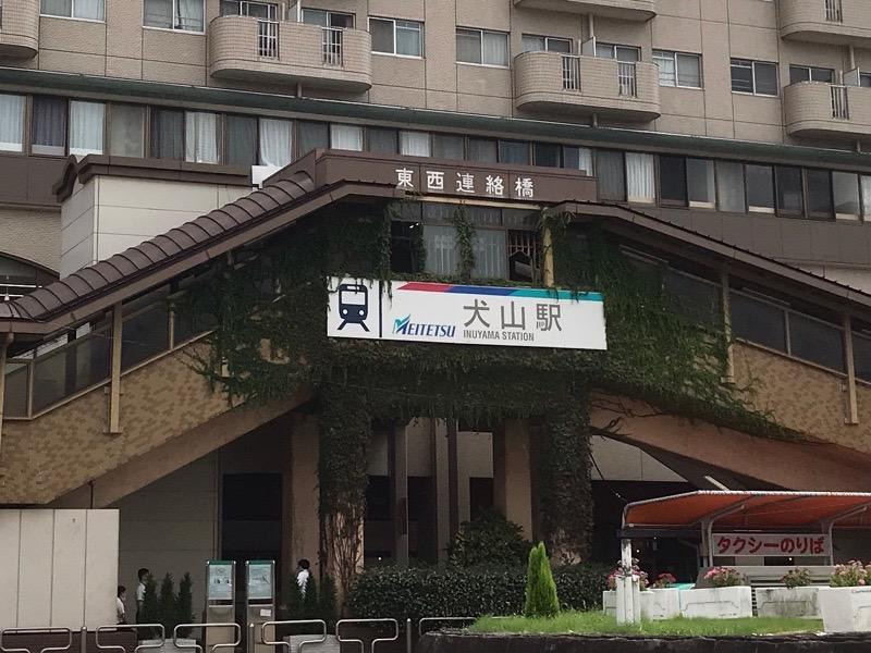 名鉄犬山駅 周辺のお店