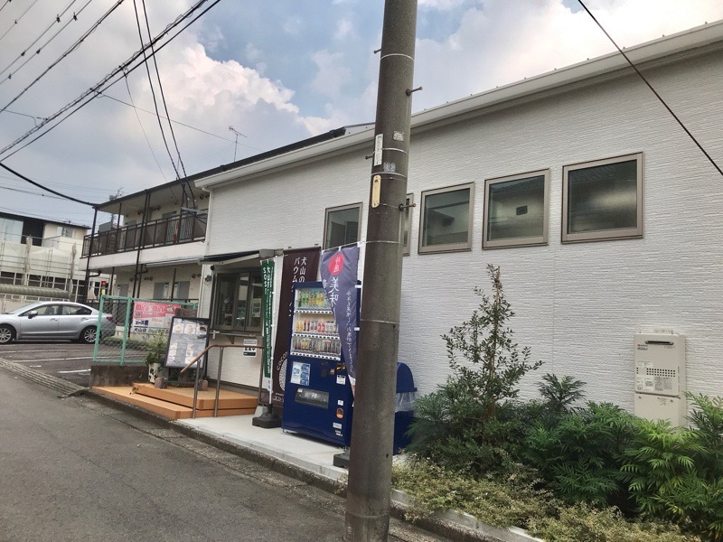 犬山 ココトモファーム 本社 工房直売所