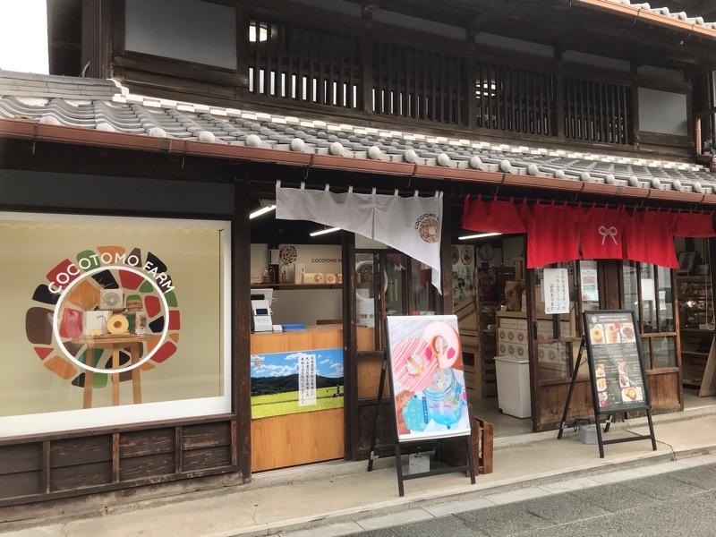 犬山城下町 ココトモファーム バウムクーヘン プラザ店