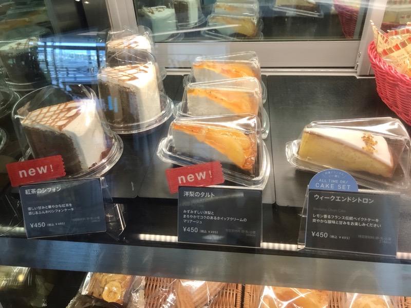 犬山小牧 タリーズコーヒー 田県神社前 ケーキ