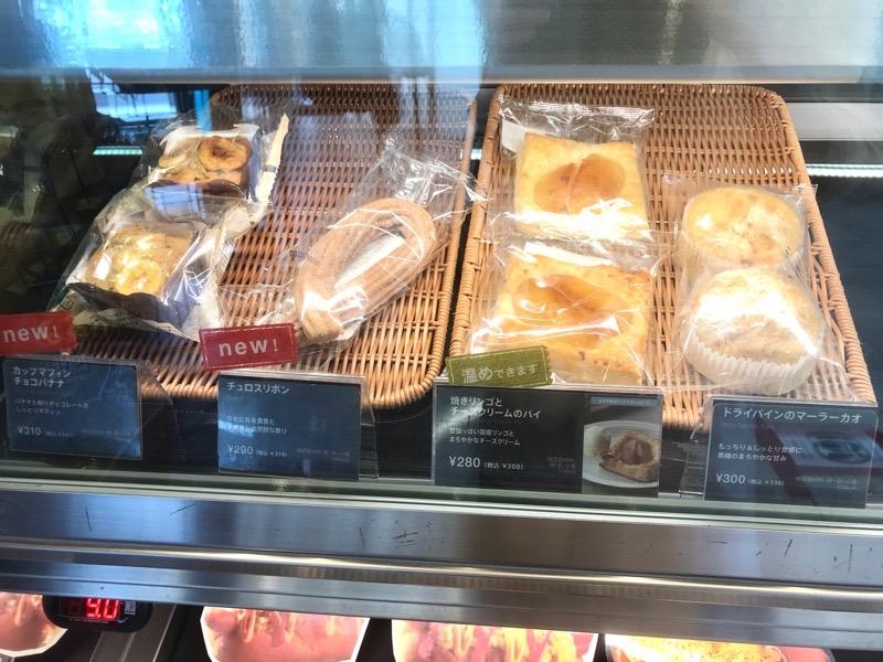 犬山小牧 タリーズコーヒー 田県神社前 デザートパン