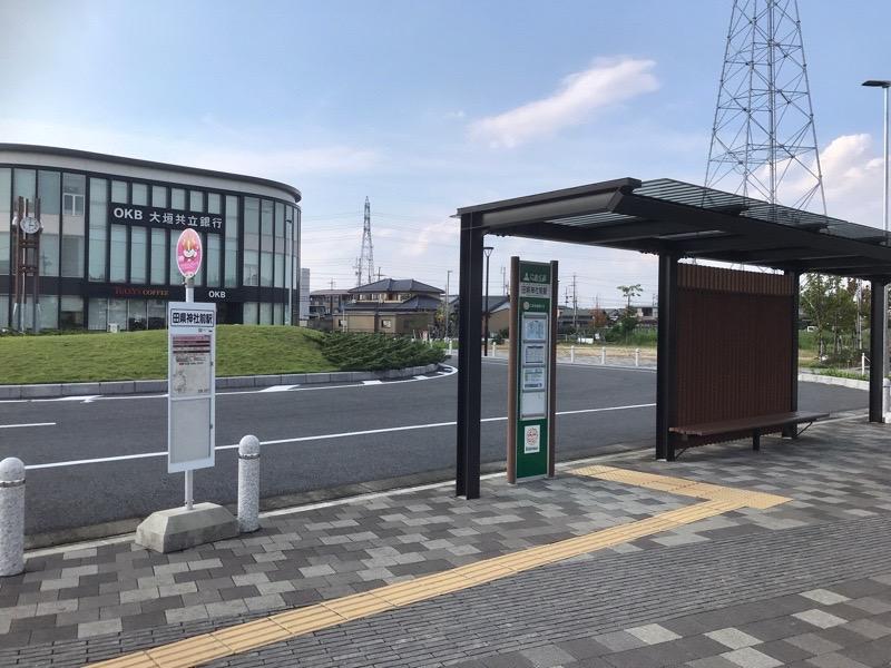 犬山小牧 タリーズコーヒー 田県神社前駅 バス停