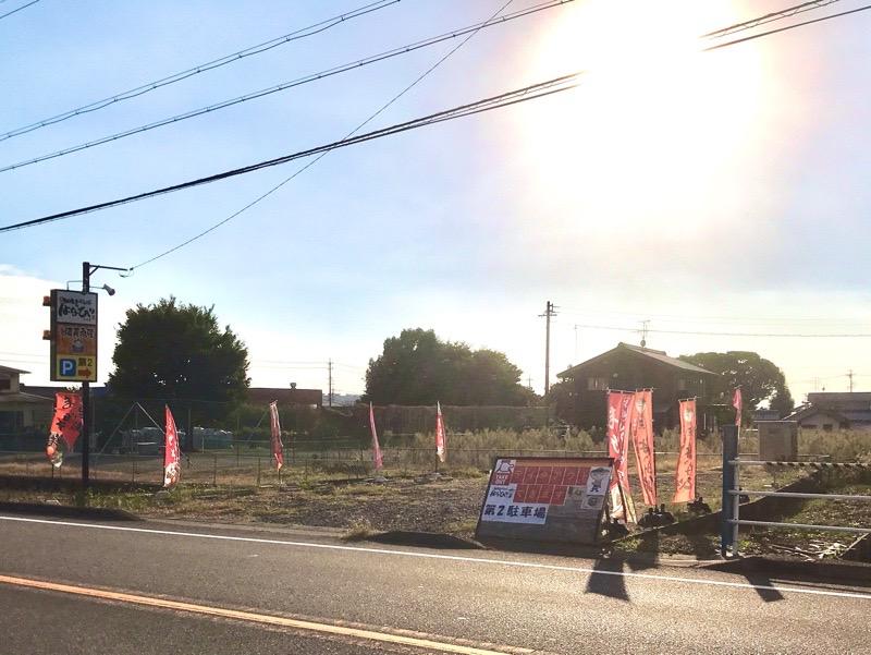 犬山 日乃屋カレー はなび 駐車場